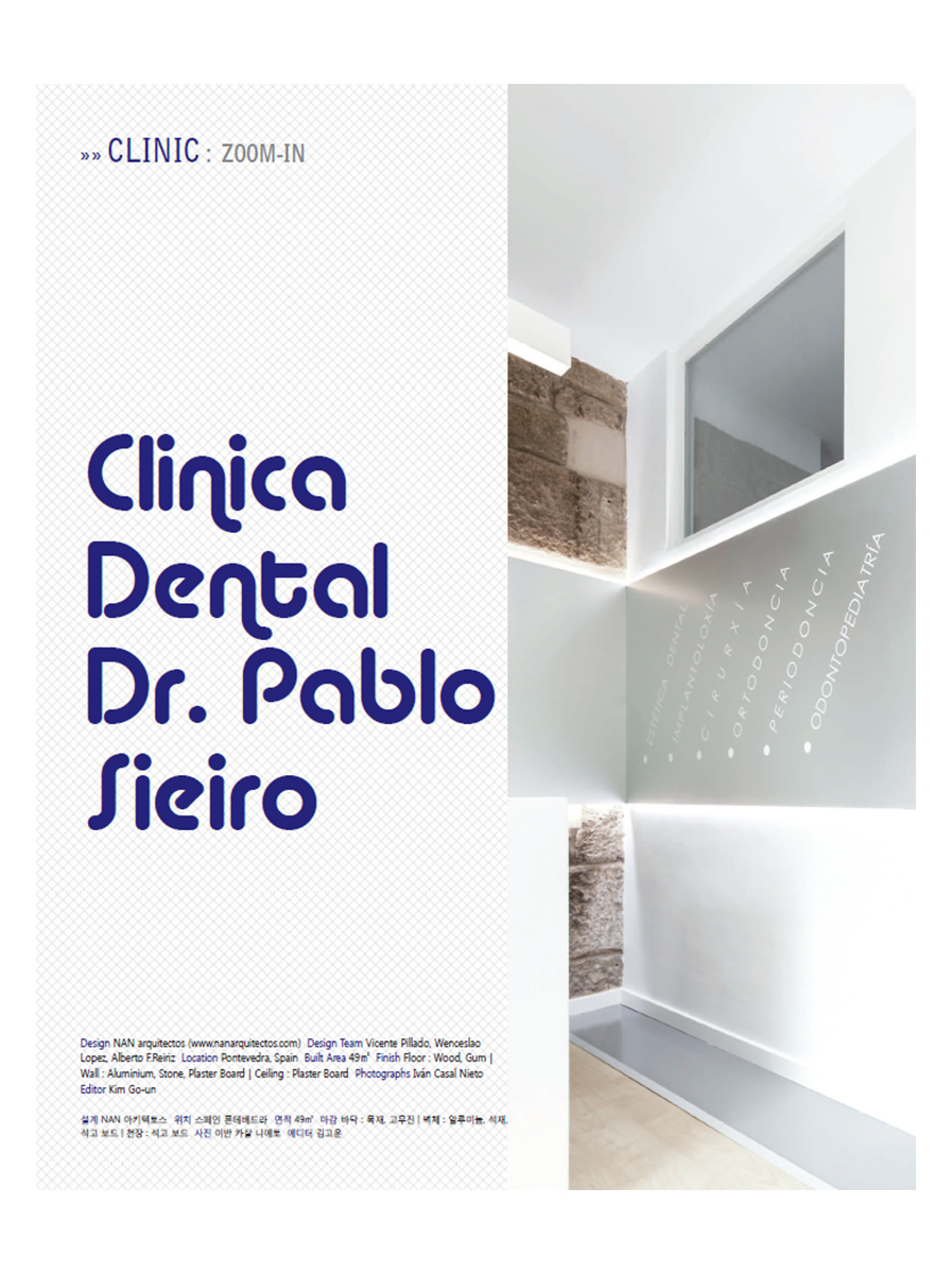 Cínica Dental Pablo Sieiro